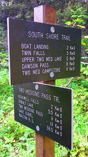 South Shore Trail, Upper Two Medicine Lake, Glacier National Park